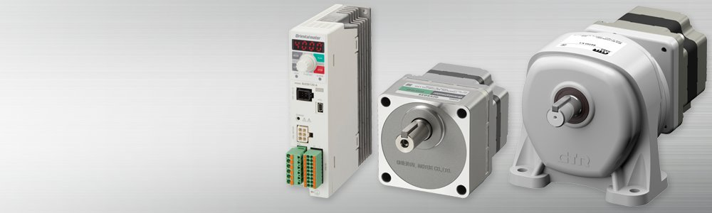 Brushless DC Gear Motors BLE2 Series