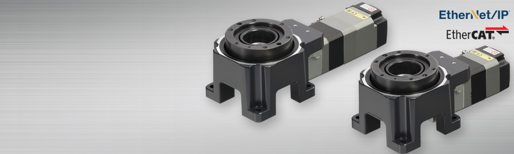 DGII Horizontal Motor Mount Hollow Rotary Actuators