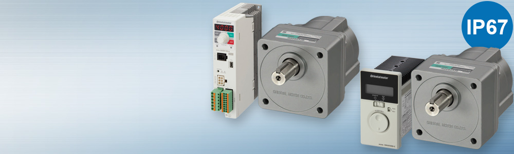 IP67 Brushless DC Motors