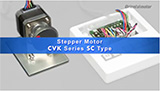 CVK Series SC Type Stepper Motor Speed Control System