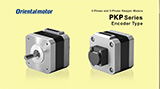 PKP Series Encoder Type